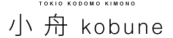 1_kobune_bar.fw.png